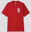 NWT-Uniqlo-Men-s-Short-Sleeve-Crew-Neck-T-Shirt-UT-Graphic-Tee-S-M-L-XL-XXL thumbnail 11