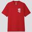 Nouveau-UNIQLO-One-Piece-MEN-039-S-a-manches-courtes-T-Shirt-T-Shirt-Graphique-S-M-L-XL miniature 11