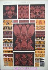 LITHOGRAVURE Owen JONES - GRAMMAIRE DE L'ORNEMENT 1868 Planche XIX - GRECS
