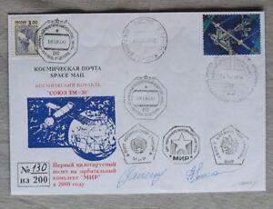 s539-Raumfahrt-Space-Weltraumbrief-2-OU-MIR-2000-Soyuz-TM-30-Beleg-No-130-200