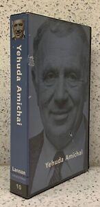 Yehuda Amichai (Lannan Literary Videos 10) POETRY VHS Spoken Word Hebrew