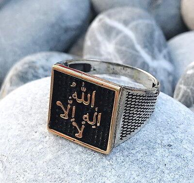 Uhren & Schmuck Handgemacht Allah God 925 Sterlingsilber Ring La El 5 لا اله الا الله Aromatischer Geschmack