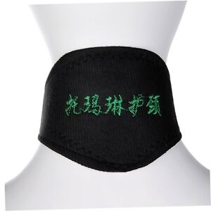 Black-Self-Heating-Magnetic-Therapy-Tourmaline-Pain-Relief-Neck-Wrap-Collar-lr