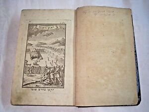 1817 antique book Machzor Metz France  judaica Hebrew engraving מחזור לראש השנה
