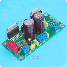 TDA7293 x2 Dual Parallel 200W Mono Audio Power Amplifier Board Amp Diy Kits