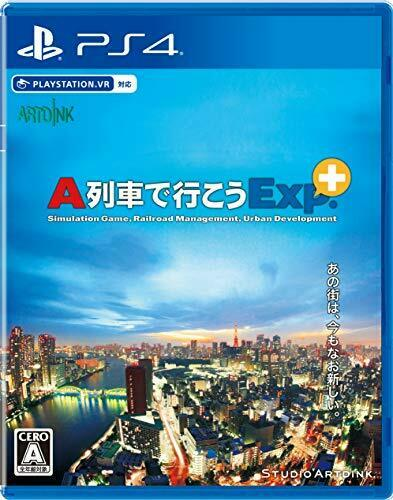 (JAPAN) A Let's go by train Exp. + (Express plus) - PS4 video game