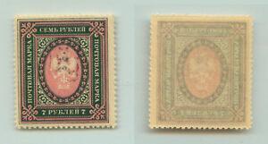 Armenia-1919-SC-47-mint-black-rt9817