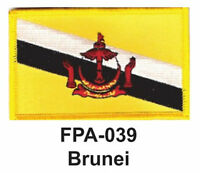 2-1/2'' X 3-1/2 Brunei Flag Embroidered Patch