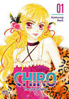 Chiro Volume 1: The Star Project by Hyekyung Baek (Paperback / softback, 2015)