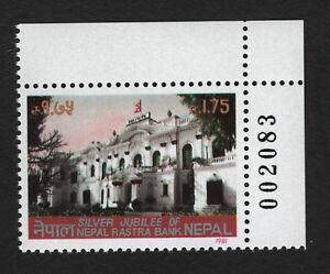 OPC-1981-Nepal-Rastra-Bank-with-Plate-No-Sc-391-MNH-33478