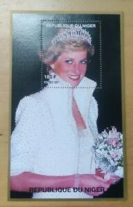 #5 1997 Princess of Wales Lady Diana Miniature Stamp MNH Niger