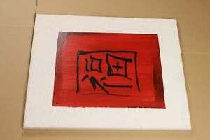 Asiatische Bilder Auf Leinwand asiatische schriftzeichen öl aquarell auf leinwand gemälde