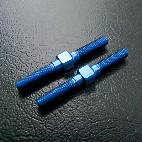 MST 210108 Turn-buckle shaft 3x28mm RCSKY 2 PCS