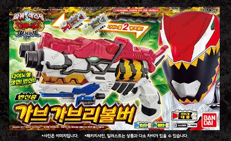 Bandai Power Rangers Kyoryuger Dino fuerza valiente Gabu gaburevolver Revolver Pistola