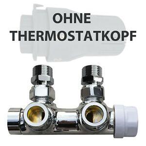 Anschlussgarnitur Anthrazit Thermostat Heizkörper Hahnblock Mittelanschluss 50mm