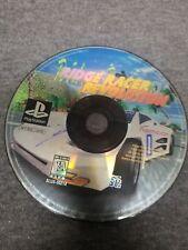 Ridge Racer Revolution (Sony PlayStation 1, 1996)