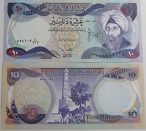 BILLETE-034-IRAQ-034-034-10-DINARS-ANO-1981-82-UNC-PLANCHA