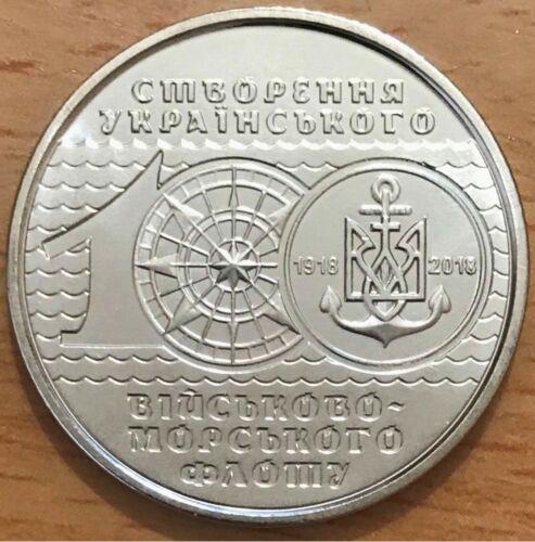 "10 HRYVEN 2018 /""100th Anniversary of the Ukrainian Navy/"" zinc UNC New UKRAINE"