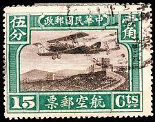 CHINA REPUBLIC 1904-1933 USED/UNUSED  C6 C11-C12 J9 J52-J53, J59-J63, J65 STAMPS