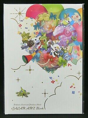 Pokemon sword and shield galar art book