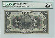 China(Bank of China, Yuan Shi-Kai) 5 Yuan, Pick 34, 1914, PMG VF25 NET