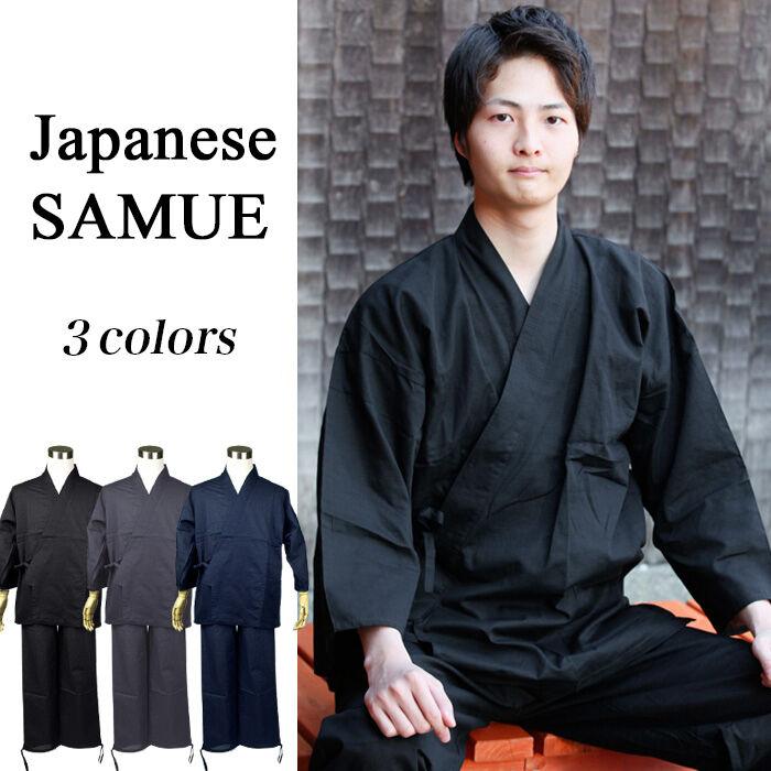 Japanese SAMUE Traditional Relaxing Work Wear Zen Buddhist Monk 3 colors Japan