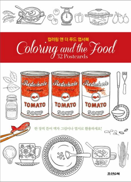 Coloring And The Food Postcards Coloring Book For Adult Anti Stress Art Therapy