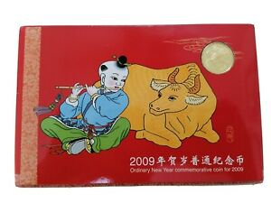 Willie-China-2008-Limited-edition-1-yuen