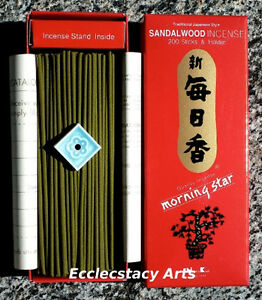 Nippon-Kodo-Morning-Star-Sandalwood-Incense-2-x-200-Stick-400-Japanese-Sticks
