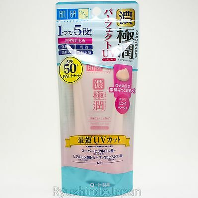 Rohto Hadalabo Gokujyun Perfect UV Gel Sunscreen Pink Beige 50g SPF50+ PA++++