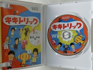 Kiki Trick WII Nintendo Wii From Japan