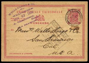 1903 Hong Kong Victoria postal card to San Francisco, Wells Fargo, China Express