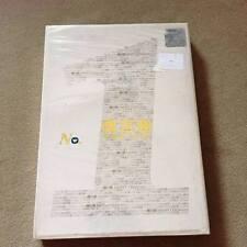 陳百強 陈百强 Danny Chan 华纳 WEA NO.1 2CD 大马版 malaysia press w/obi
