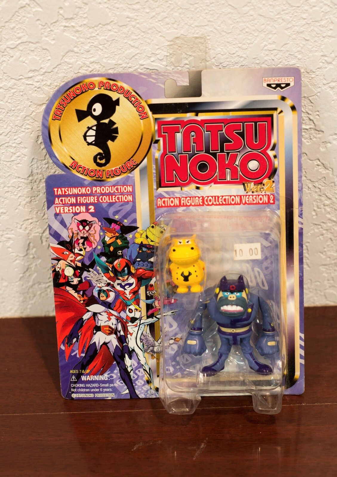 TATSU NOKO TATSUNOKO  PRODUCTION ACTION FIGURE COLLECTION VERSION 2 ANIME MOC