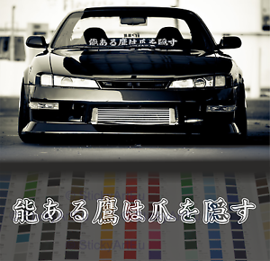 Stay-Humble-35-034-90cm-JDM-japanese-only-car-vinyl-decal-windshield-sticker