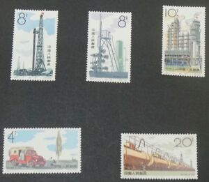 PR-China-1964-S67-Oil-Industry-MNH-SC-799-803