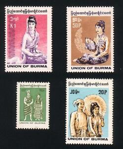 Burma-STAMP-1989-ISSUED-DEFINITIVE-CV-130-COMMEMORATIVE-COMPLETE-SET-MNH-RARE