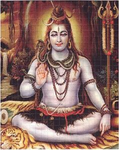 LORD SHIVA  - HIGH QUALITY BLOTTER ART