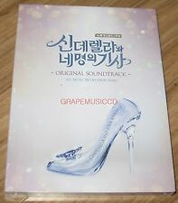 CINDERELLA AND 4 KNIGHTS APINK GFRIEND K-DRAMA OST 2 CD SEALED