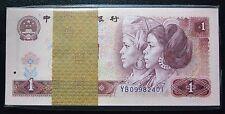 Rare China PRC 4th of RMB 1 Yuan, 1980 P-884 Bundle Banknotes Deep Blue S/N UNC