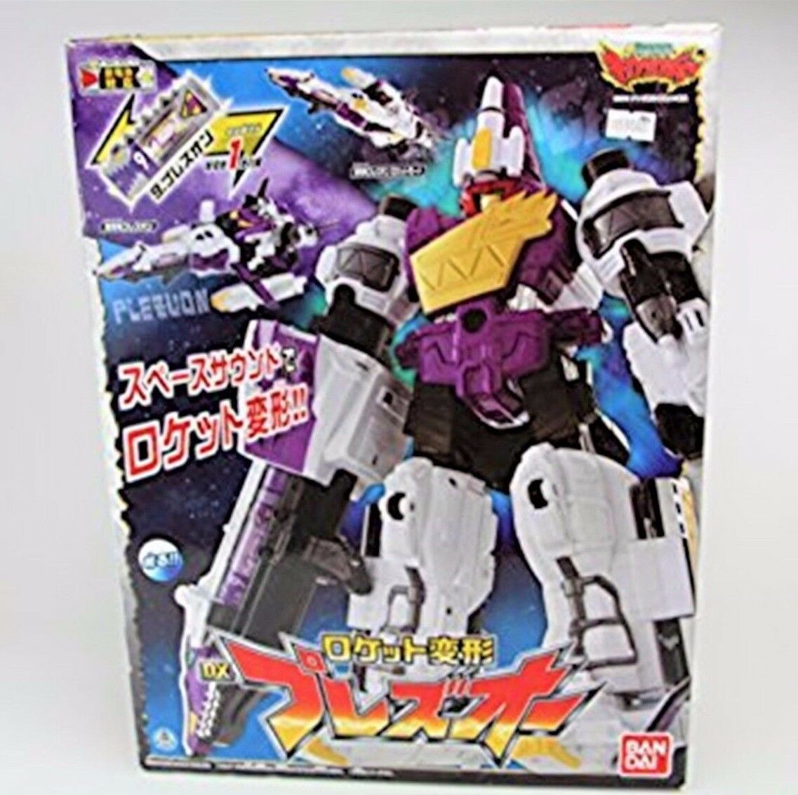 Power Rangers Dino Charge Kyoryuger Plesio Charge Megazord Plezuon Plezu-Oh USED