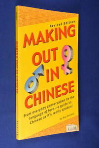 MAKING-OUT-IN-CHINESE-Ray-Daniels-EVERYDAY-CONVERSATION-TO-THE-LANGUAGE-OF-LOVE