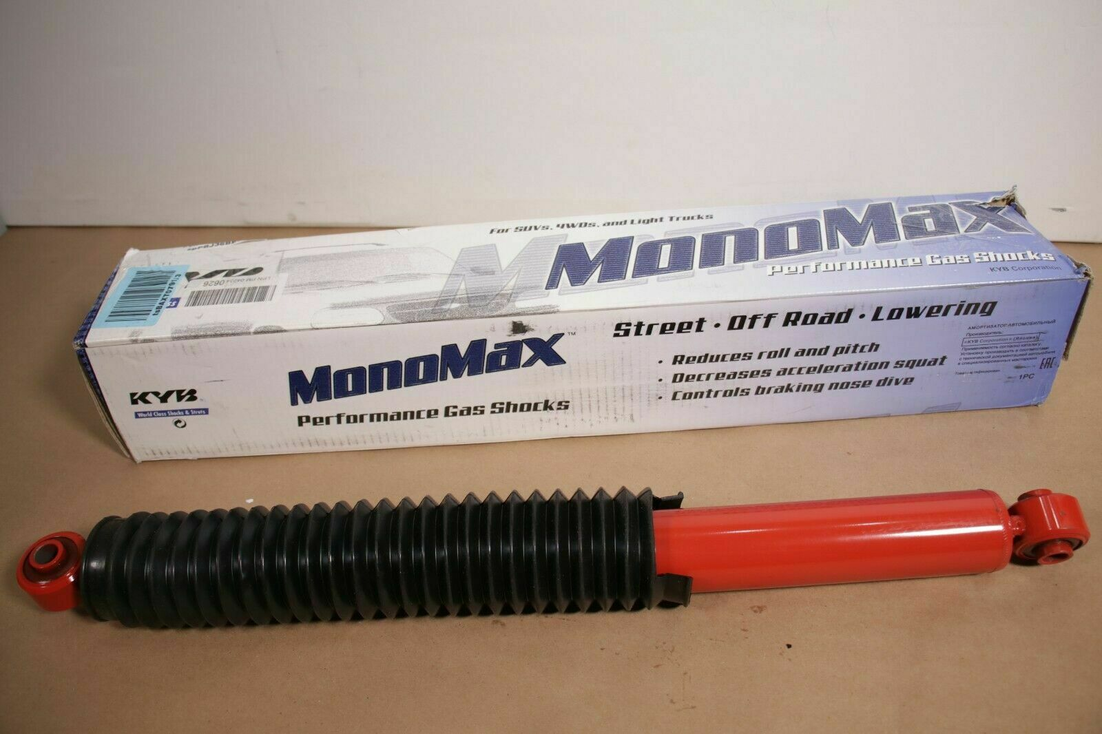 KYB 565128 MonoMax Gas Shock