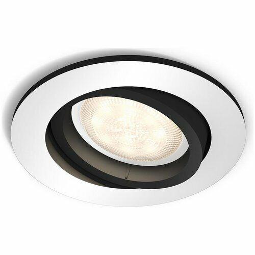 Philips Hue Milliskin Adjustable Head 5.5W GU10 Lamp