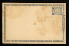 Postal Stationery Japan H&G #31 postal card 1899 Vintage