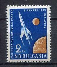 33709) BULGARIA 1959 MNH** AM - Lunik 1 - 1v Scott# C77