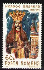 Romania 1971 Sc2288 Mi29781v mnh 450th anniv.of death of Prince Neagoe  Basarab