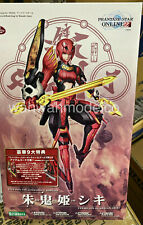 Indigo Guardian Shiki Plastic Model Kit Kotobukiya Phantasy Star Online 2