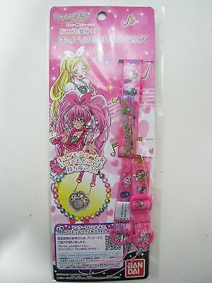 Anime Suite PreCure! Cure Modules Brooch Strap Bandai Japan Pretty Cure