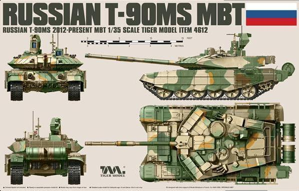 Tiger Model 1 35 Russian T-90MS MBT